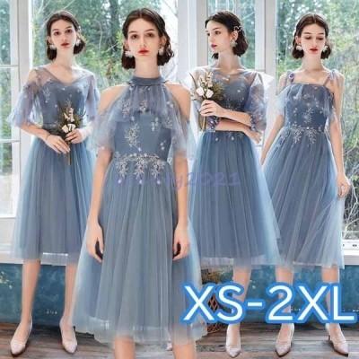 ドレス 結婚式 ブライズメイド ミモレ丈 お揃いドレス 二次会 結婚式 体型カバー オフショルダー 肩だし 袖あり ブルー 青
