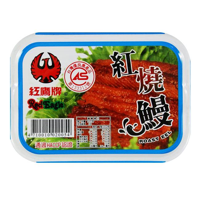 紅鷹牌紅燒鰻(易開罐)100g