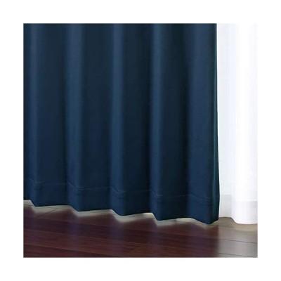 【生地サンプル】選べる32色 無地 1級遮光 防炎 オーダーカーテン HAUSKA ネービー CT9055NVOD/商品購入前に実際の生地をお確かめく