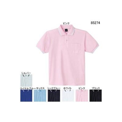 自重堂 85274 吸汗・速乾半袖ポロシャツ M・ピンク073 作業服 作業着 春夏用