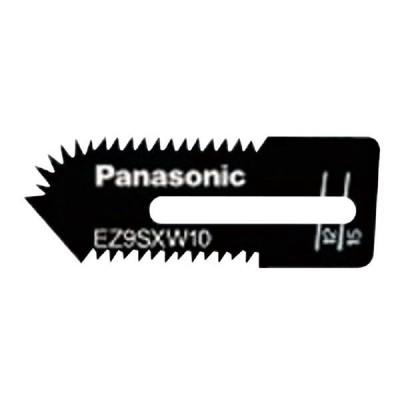 パナソニック EZ9SXW10 角穴カッター替刃(2枚)木工