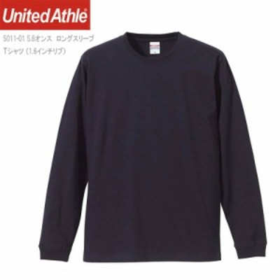 5.6ozL/STシャツ(1.6インチリブ)/ネイビー/XL 送料無料(501101-0086)