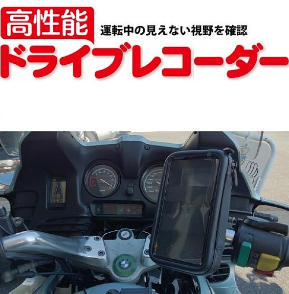gogoro x-city x-sense cue AXIS Z勁豪手機架子手機座摩托車改裝導航架機車導航座手機支架車架