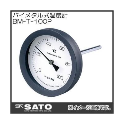 バイメタル式温度計(0〜50℃・L=50) BM-T-100P NO.2080-02 SATO・佐藤計量器