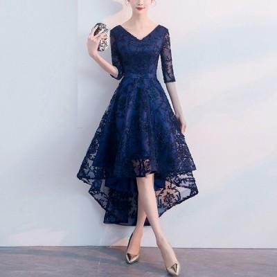 パーティードレス レディース 結婚式 二次会 ワンピース ドレス 大きいサイズ 30代 40代 大人女子 エレガント 七分袖 刺繍 Vネック フィッシュテール