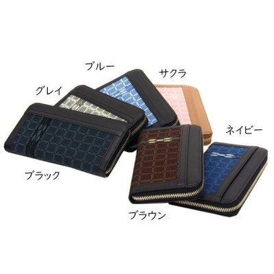 [ITUYO] 長ラウンド財布 牛革 カラー6色 【送料無料】