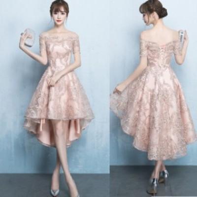 ミニドレス パーティードレス ミニ ドレス ワンピース  袖付き オフショルダー フィッシュテール 大きいサイズ
