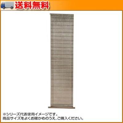 小窓用の和風スクリーン つっぱり棒付き ゴールド 約幅35×丈135cm ▼小窓を簡単、おしゃれにコーディネート