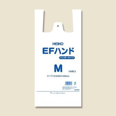 HEIKO EFハンド M 100枚入り 006645913 ラッピング袋 梱包袋 レジ袋