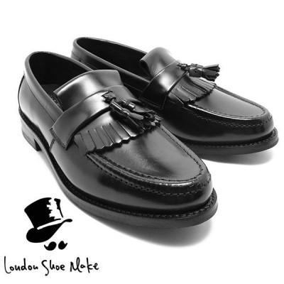 Oxford & Derby 8010 グッドイヤーリボンタッセルローファー ブラック 本革ビジネスシューズ ビジネス ドレス 紐靴 革靴 仕事用 メンズ