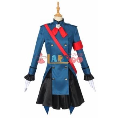 Fate/Grand Order FGO ライダー ライネス(司馬懿) 1段階目 2段階目 コスチューム [4454]