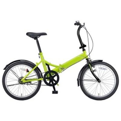 キャプテンスタッグ 折りたたみ自転車 20インチ シングルギア(グリーン) YG-0326【返品種別B】