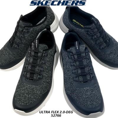 スケッチャーズ ウルトラフレックス スリッポン カジュアル ローカット スニーカー 靴 メンズ 20-DEGLEY 52766