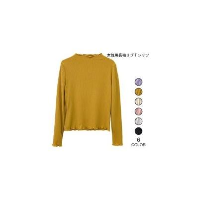 【セール】リブトップス 長袖 レディース SI Tシャツ スリム リブTシャツ 長袖Tシャツ 女性 トップス 薄手 カラバリ インナーシャツ 肌着 春秋 重ね着