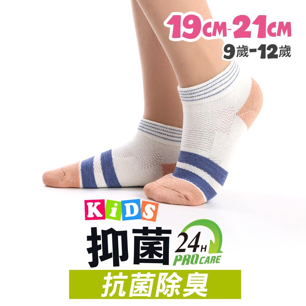 瑪榭童抑菌除臭1/3襪(19~21cm)-寬條款 MK-31052