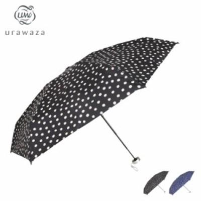 urawaza ウラワザ 折りたたみ傘 メンズ レディース 軽量 折り畳み UVカット ブラック ブルー 31-230-10106-22