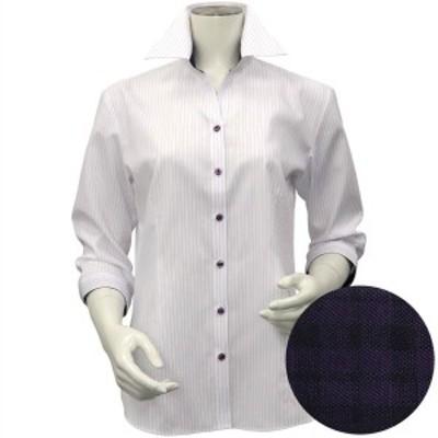 ブリックハウス(BRICKHOUSE)/形態安定 ノーアイロン 七分袖ワイシャツ スキッパー衿 白×パープルストライプ