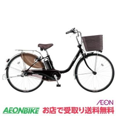 クーポン配布中!電動アシスト自転車パナソニックビビDX2020年モデルピュアブラック24型BE-ELD436BPanasonic
