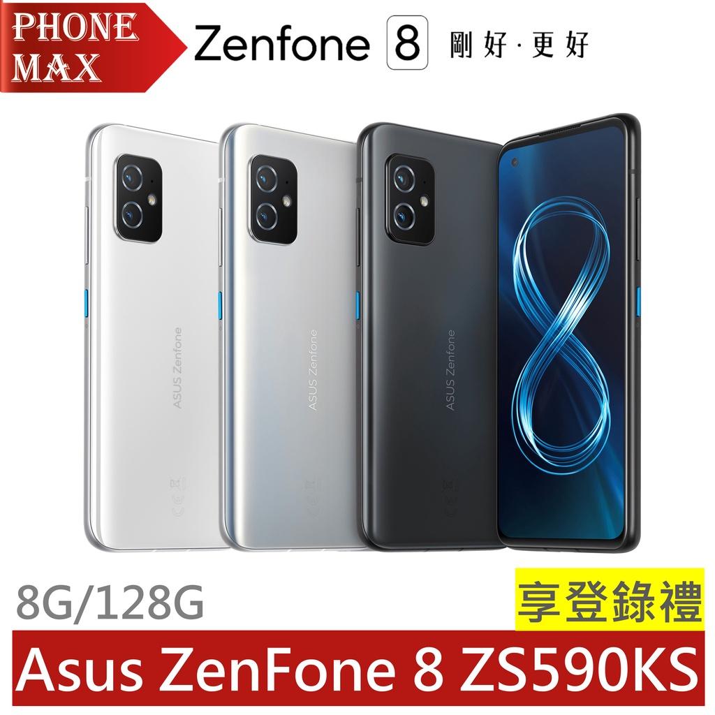 ASUS ZenFone 8 ZS590KS (8G/128G) 5.9吋旗艦手機 公司貨 原廠盒裝 享登錄禮