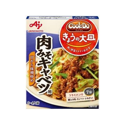 うまい村デイリー 味の素 CookDo 今日の大皿 肉みそキャベツ用 100g x10