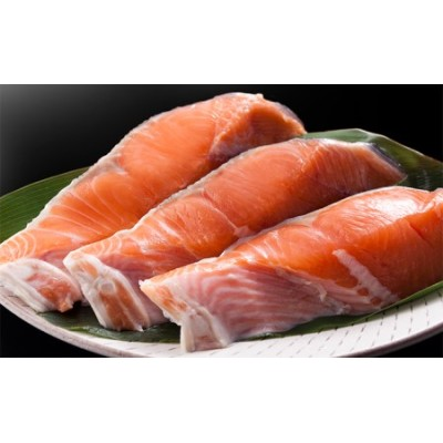 北海道産時鮭半身切身1.3kg(天然塩付)