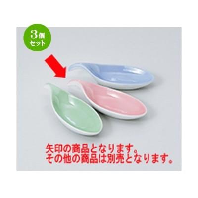 3個セット 珍味 和食器 / 木の葉珍味 ピンク(315-02) 寸法:12 x 4.5 x 3cm