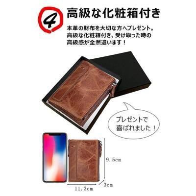 VECHOO 財布 メンズ 二つ折り 牛革 大容量 本革 小銭入れウォレット レザー コイン カード収納 二重ファスナー 柔らかい (ブラウ