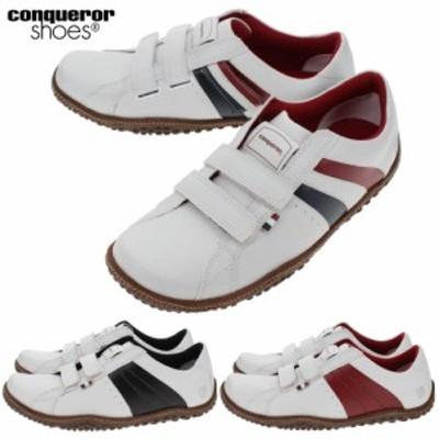 コンカラー conqueror スニーカー ブリーズ 2 BREEZE 2 トリコロール ホワイト/ブラック ホワイト/レッド