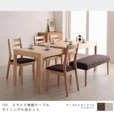 ダイニングテーブルセット 6点 エクステンションテーブル チェアベンチセット  135cm-235cm 天然木アッシュ材