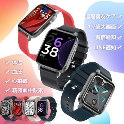 2021新型 スマートウォッチ 体温測定 1.7大画面 200mAH 日本製センサー 通知 心拍血圧体温血中酸素 親友ケア ios android