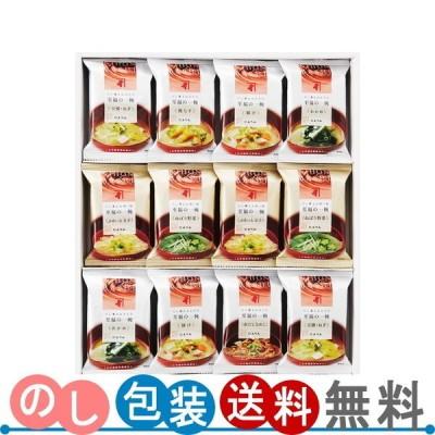 にんべん 至福の一椀 おみそ汁・お吸い物詰合せ FDG48 送料無料・ギフト包装無料・のし紙無料 (A3)