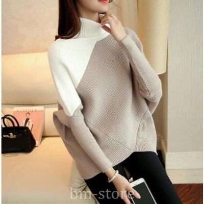 ニットセーターレディースニットタートル襟3色長袖大人ゆったり着やすいセータードルマンスリーブ人気秋冬
