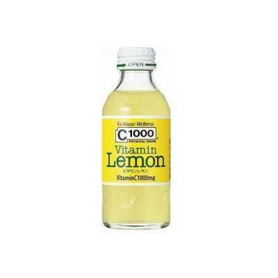 C1000 ビタミンレモン 140ml ハウスウェルネスフーズ