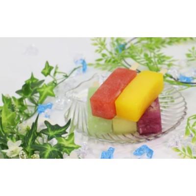 菓子工房コンセルトのくずアイス(10本セット)A-318