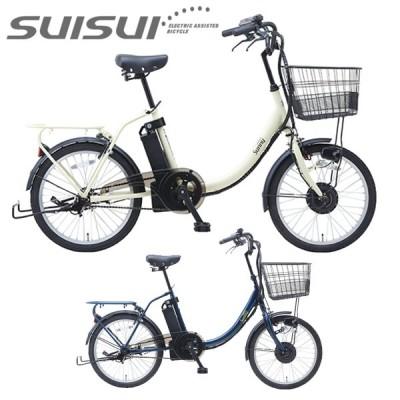 (取寄) ミムゴ スイスイ サニー 20インチ  スモール 電動アシスト自転車 BM-TZ500
