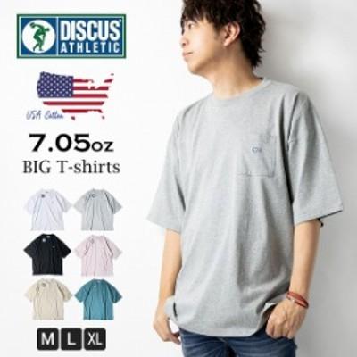 Tシャツ メンズ オーバーサイズ 半袖 ビッグシルエット USAコットン 肉厚 70.5オンス 米国  0273-4552