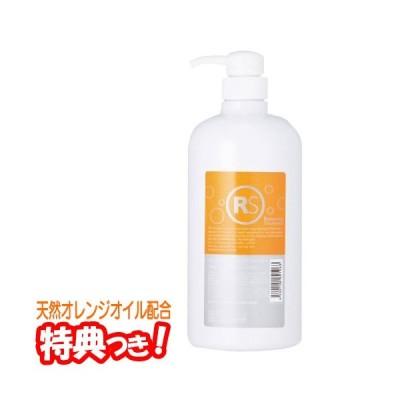 リックス RSリムービングシャンプー 1000ml 天然オレンジオイル配合 プレシャンプー 毛髪の残留シリコンを除去 ノンシリコンシャンプー ヘアケア