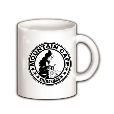 マウンテンカフェ・キリマンジャロ(黒) マグカップ(ホワイト)