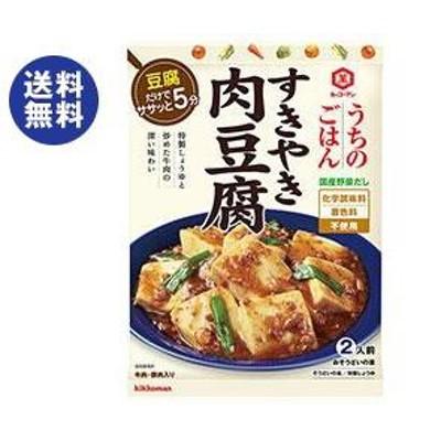 送料無料 キッコーマン うちのごはん すきやき肉豆腐 140g×10袋入