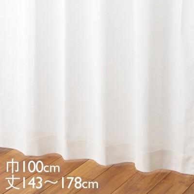 カーテン レース アイボリー ウォッシャブル UVカット 遮熱 涼しやNEO 巾100×丈143〜178cm TDOL7915 KEYUCA ケユカ