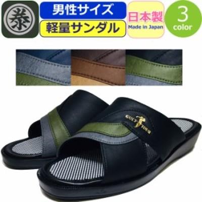 コンフォートサンダル メンズ 軽量 Marutai サンダル ヘップサンダル マルタイ 前空き 日本製 靴 つっかけ オフィス履き 男性 紳士
