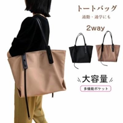 夏新作 トートバッグ 通勤バッグ レディース バック バッグ 鞄 かばん カバン トートバッグ トート 肩掛け 肩がけ 手提げバッグ 手提げ