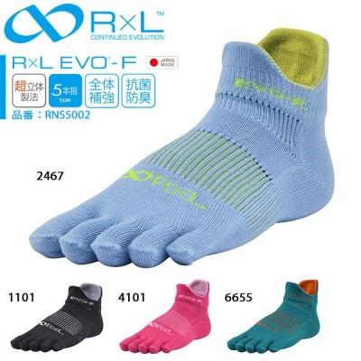 素足感覚と耐久性 R×L 五本指ソックス EVO-R メンズ レディース 5本指靴下 ランニング スポーツ 超立体設計 武田レッグウェアー RL RNS5002