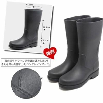 レインブーツ メンズ ブーツ ロングブーツ ロング レインブーツ レインシューズ 防水 シューズ 雨靴 スノーシューズ スノーブーツ メンズ