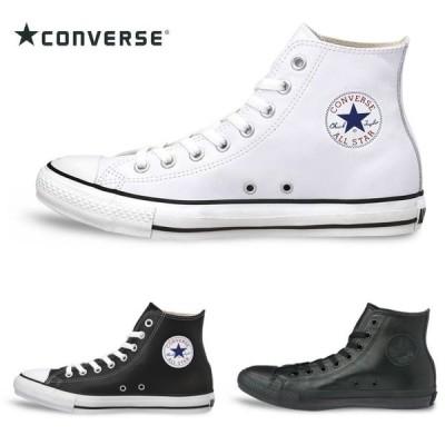 コンバース オールスター レザー 黒 白 CONVERSE LEA ALL STAR HI 正規品 ハイカット スニーカー メンズ レディース