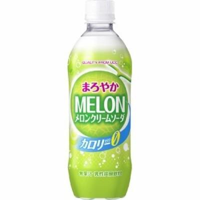 まろやかメロンクリームソーダ カロリーゼロ(500ml*24本入)[炭酸飲料]