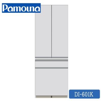 【開梱設置付き】パモウナPAMOUNA DI-601K 幅60cm、高187cm、奥50cm ダイニングボード完成品、送料無料、PAMOUNA食器棚 日本製国産 DIシリーズ