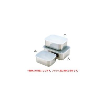 18-8キッチンバット深型小(アクリル蓋付)220*170*h90