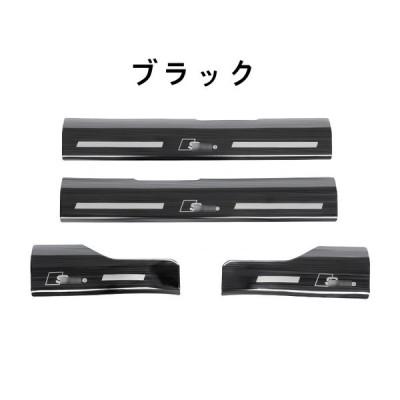 新品 アウディ Q5 専用 スカッフプレート サイドガーニッシュ ステンレス 内側 ブラック 4PCS
