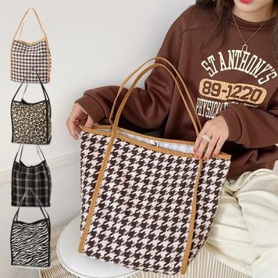 トートバッグエコバッグ大きめ布A4アニマル柄おしゃれ韓国通勤バッグ鞄レディース